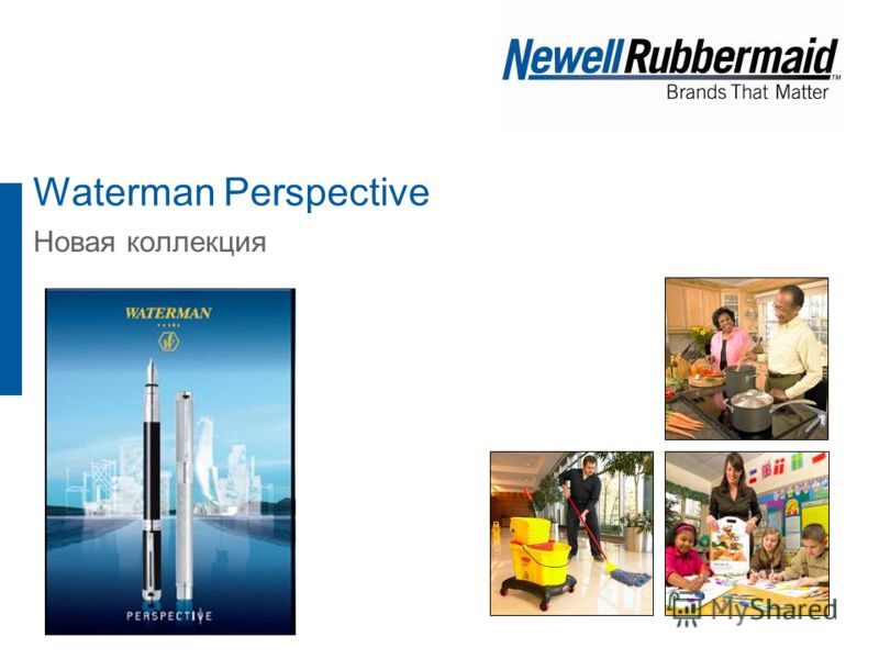 Waterman Perspective Новая коллекция