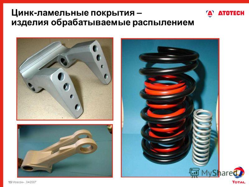 19 Moscow-, 04/2007 Цинк-ламельные покрытия – изделия обрабатываемые распылением