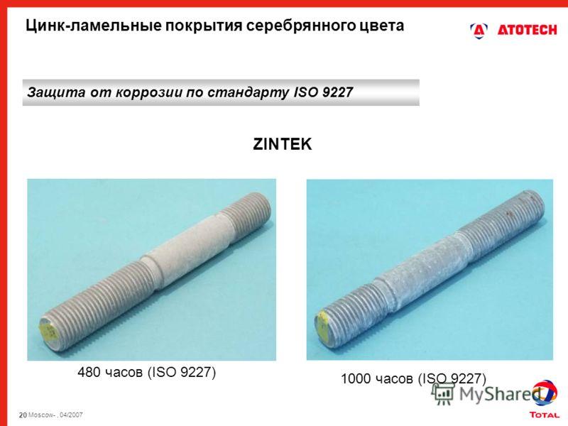 20 Moscow-, 04/2007 ZINTEK 480 часов (ISO 9227) 1000 часов (ISO 9227) Цинк-ламельные покрытия серебрянного цвета Защита от коррозии по стандарту ISO 9227
