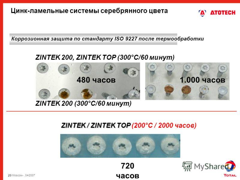 29 Moscow-, 04/2007 Цинк-ламельные системы серебрянного цвета Коррозионная защита по стандарту ISO 9227 после термообработки 720 часов ZINTEK / ZINTEK TOP ZINTEK / ZINTEK TOP (200°C / 2000 часов) ZINTEK 200, ZINTEK TOP (300°C/60 минут) ZINTEK 200 (30