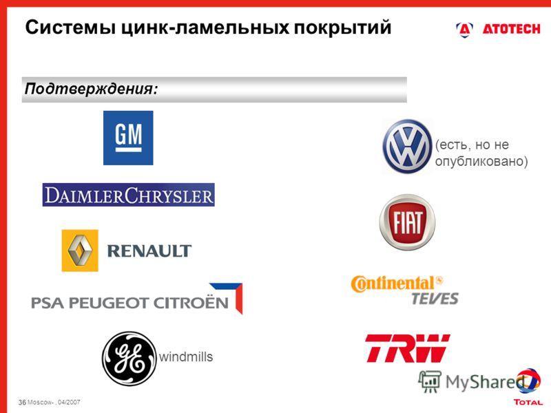 36 Moscow-, 04/2007 Подтверждения: (есть, но не опубликовано) Системы цинк-ламельных покрытий windmills