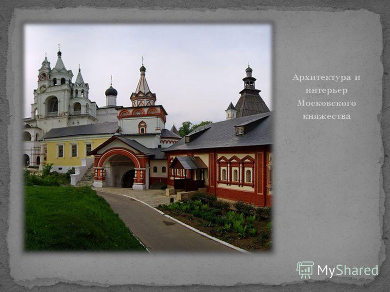 Смоленский собор Новодевичьего монастыря Новодевичьего монастыря (15241598)