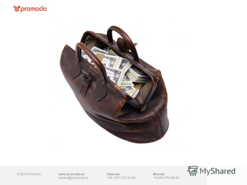 © 2012 Promodowww.promodo.ua contact@promodo.ru Харьков +38 (057) 752-54-62 Москва +7(495) 979-98-54