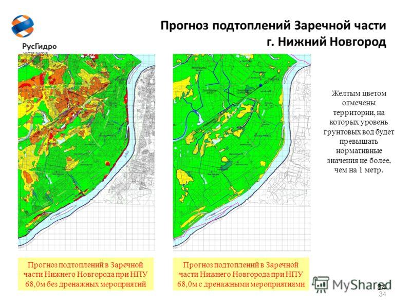 Нижний Новгород 14 июня 20