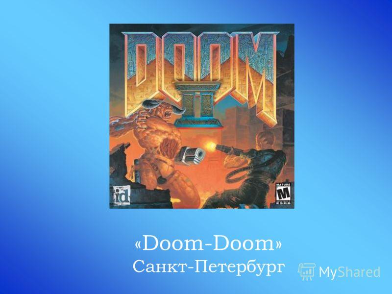 «Doom-Doom» Санкт-Петербург