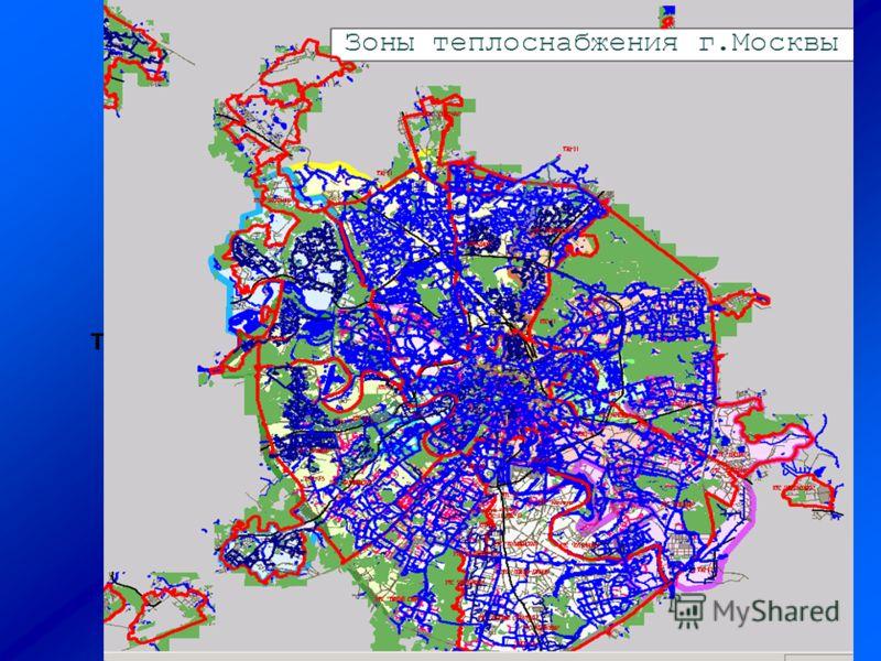 Топологическая модель магистральных тепловых сетей СВАО, привязанная к плану города