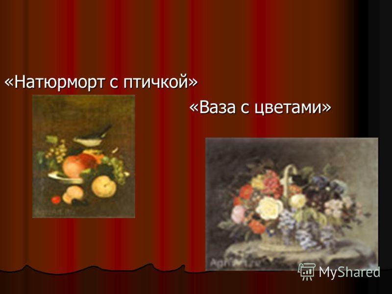 мертвая роза картинки