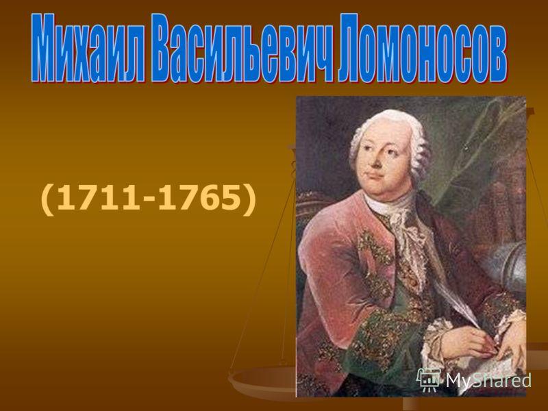 (1711-1765)