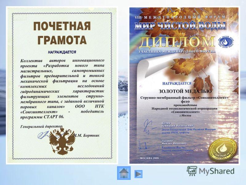 Контактная информация Адрес: Россия, г. Москва, Большая Лубянка 32/1 Тел: +7 (495) 745 17 13 Тел: +7 (926) 821 41 31 E-mail: intelunion@yandex.ru Web site: www.intelunion.ru