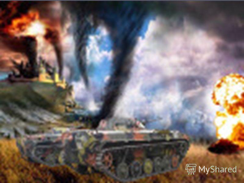 В ответ в ноябре 1983 года СССР вышел из проходивших в Женеве переговоров по евроракетам. Генеральный секретарь ЦК КПСС Юрий Андропов заявил, что СССР предпримет ряд контрмер: разместит оперативно- тактические ракеты-носители ядерного оружия на терри
