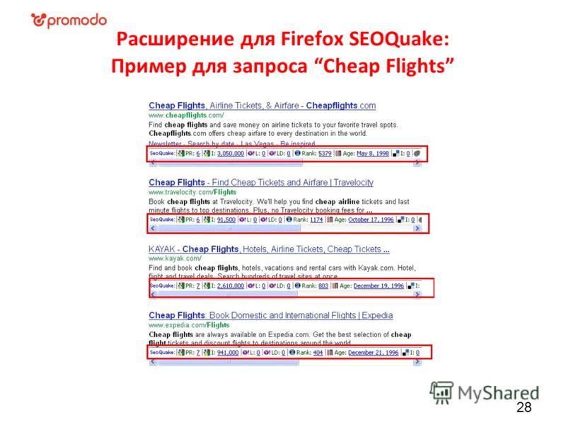 Расширение для Firefox SEOQuake: Пример для запроса Cheap Flights 28