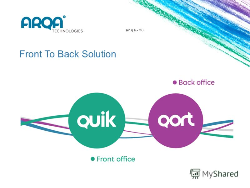 arqa.ru Front To Back Solution