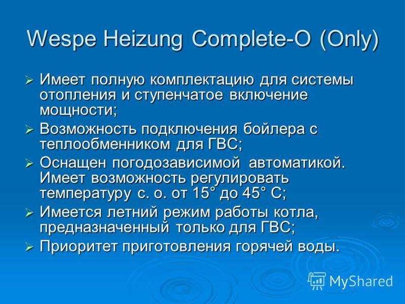 Wespe Heizung Complete-O (Only) Имеет полную комплектацию для системы отопления и ступенчатое включение мощности; Имеет полную комплектацию для системы отопления и ступенчатое включение мощности; Возможность подключения бойлера с теплообменником для