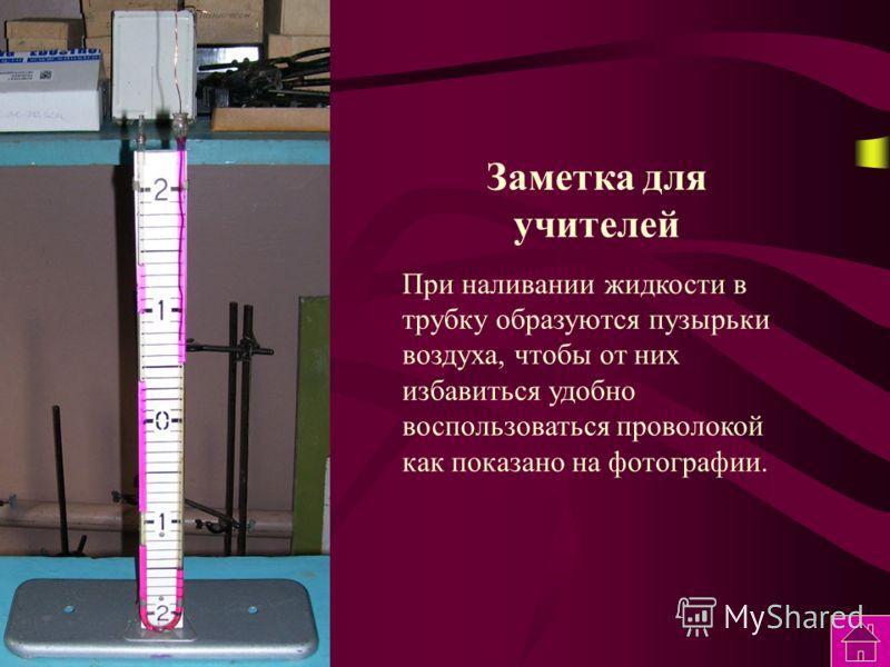 Здесь вы видите медицинский манометр В каких единицах он измеряет давление? Как это давление перевести в систему СИ? Какова его цена деления?