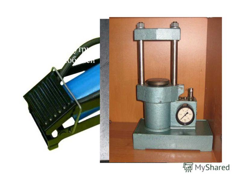 Манометр на ножном насосе (автомобильном) Манометр для измерения давления внутри колёс автомобилей Манометр с прессом