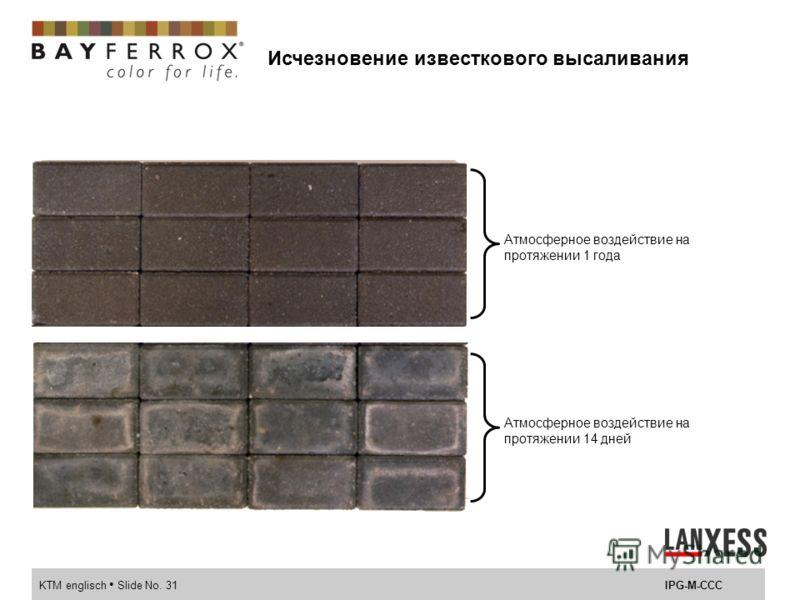 KTM englisch Slide No. 30IPG-M-CCC Влияние температуры отверждения на цвет бетона 5 % Bayferrox 610 5 % Bayferrox 110 Паровая камера 60 °C Комн.темп. 21 °C
