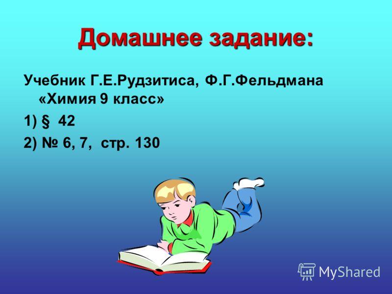Правильные ответы: 123456 ВБ, ГА, ВВВБ