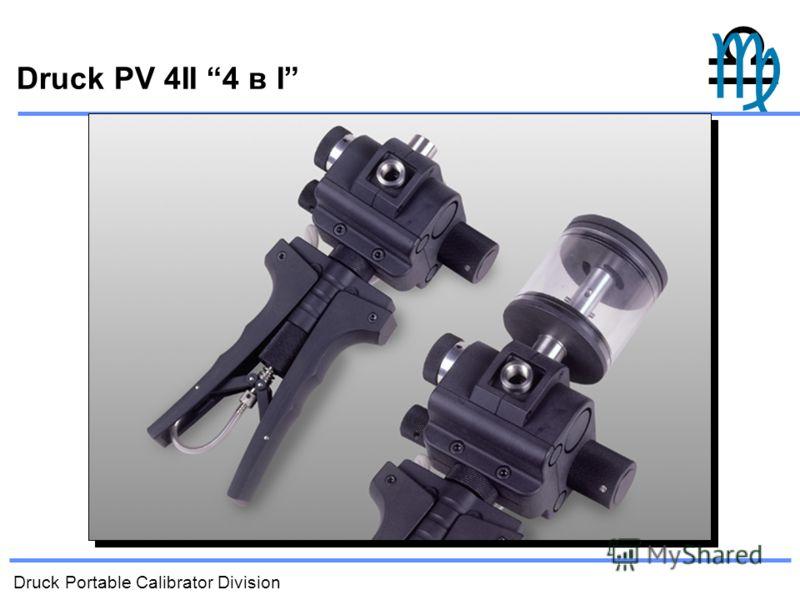 Druck Portable Calibrator Division Druck PV 4II 4 в I