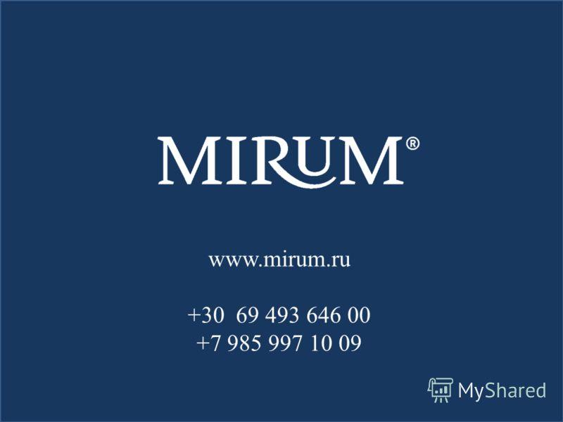 www.mirum.ru +30 69 493 646 00 +7 985 997 10 09