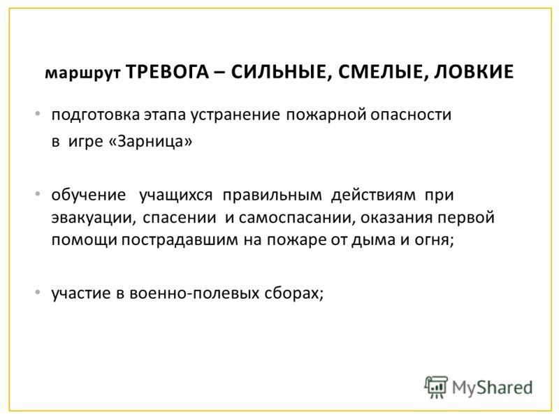 Огнетушитель ОП-4(з) в опытных руках начальника караула ПЧ-126 Южного отряда по охране Ленинского района города Магнитогорска
