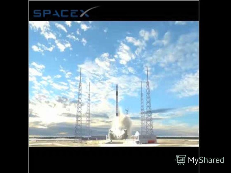 Многоступенчатая ракета Первая ступень автоматически отбрасывается после того, как топливо и окислитель полностью израсходованы. Скорость ракеты увеличивается Вступает в действие двигатель второй ступени