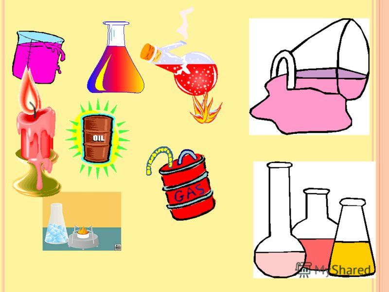 Как вывод, можно сказать, что твердые тела, жидкости и газы – это не особенные виды вещества, а ее состояние, в котором она прибывает в определенных физических условиях. В частности, это зависит от температуры. В физике эти состояния называют агрегат