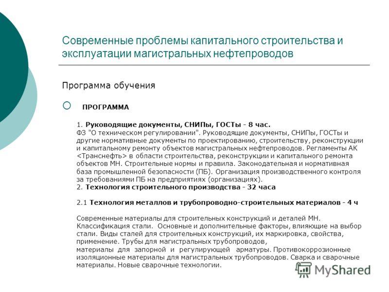 Оптические технологии - svarka-optiki.ru