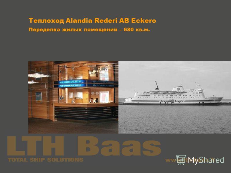 www.lth-baas.fi Теплоход Alandia Rederi AB Eckero Переделка жилых помещений – 680 кв.м.