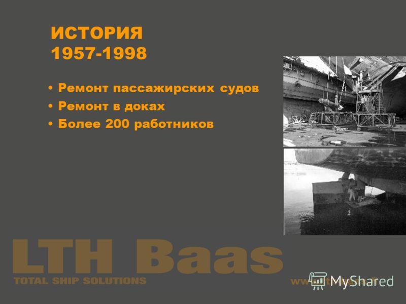 www.lth-baas.fi ИСТОРИЯ 1957-1998 Ремонт пассажирских судов Ремонт в доках Более 200 работников