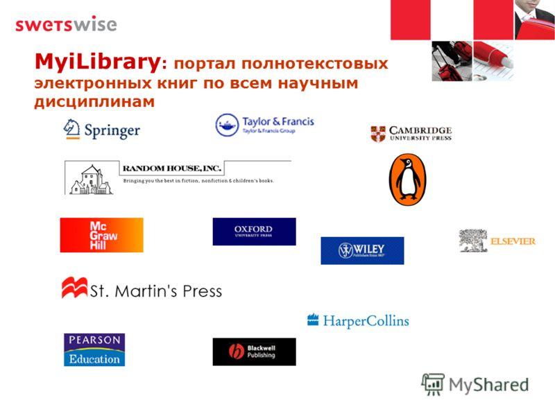 MyiLibrary : портал полнотекстовых электронных книг по всем научным дисциплинам