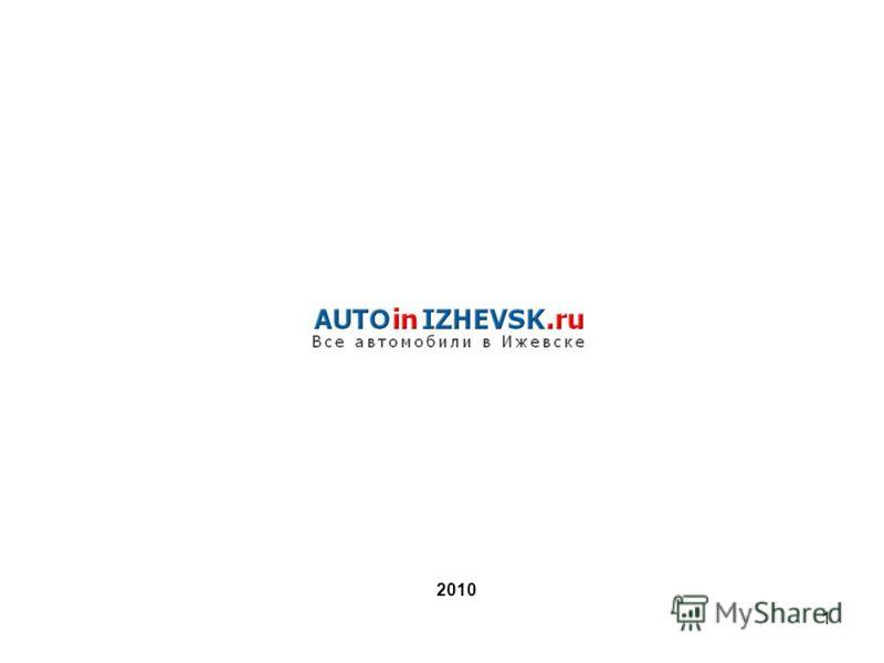 1 2010