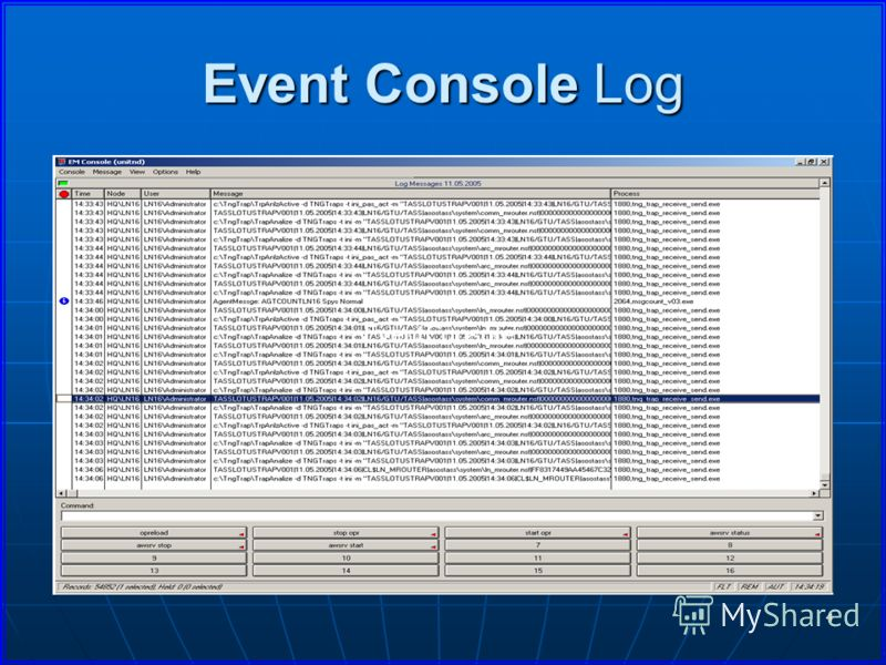 4 Event Console Log EventConsole