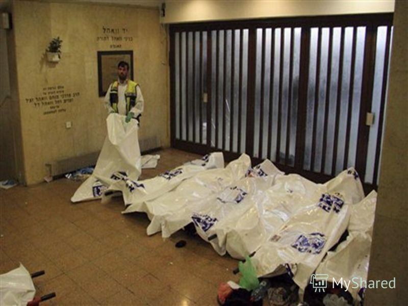 В четверг вечером, 6 марта, террорист-смертник проник в здание иерусалимской ешивы