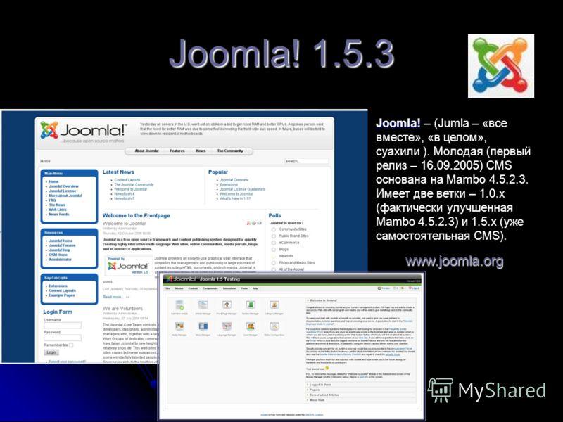 cms joomla 1.5