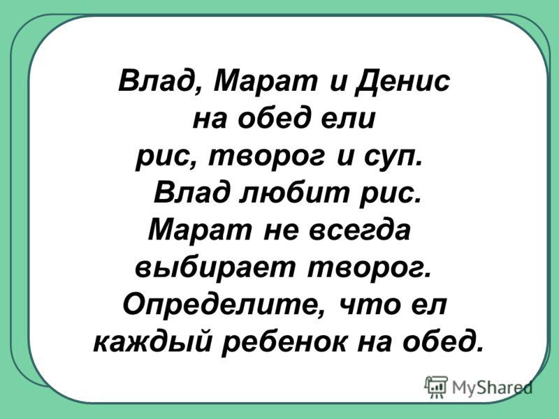 Девиз урока « Самая большая ошибка – думать, что ты не способен ошибаться». ( Т. Карлейль)