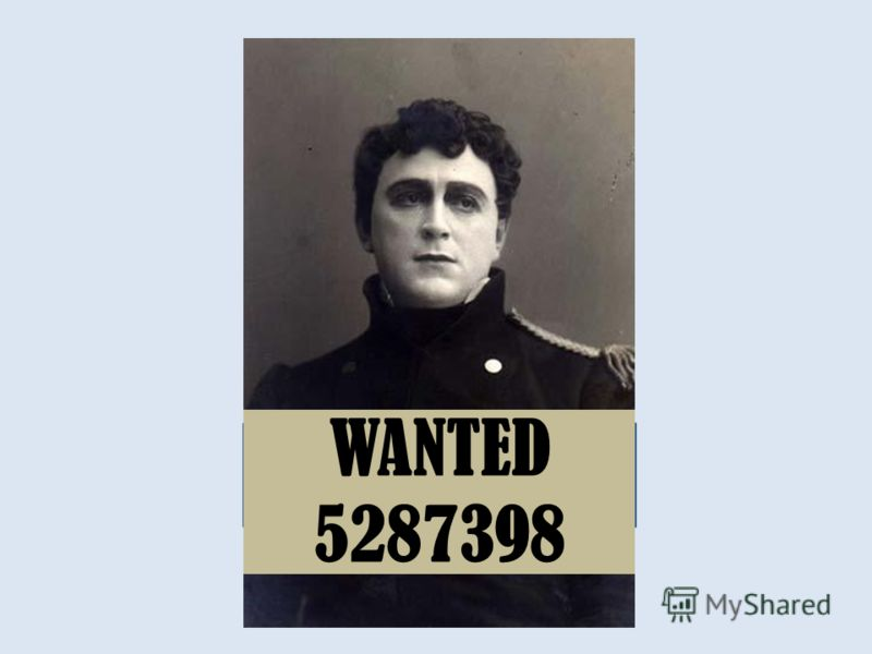WANTED 5287398