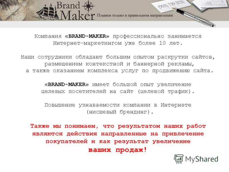 интернет продвижение сайта в г санкт петербурге forum