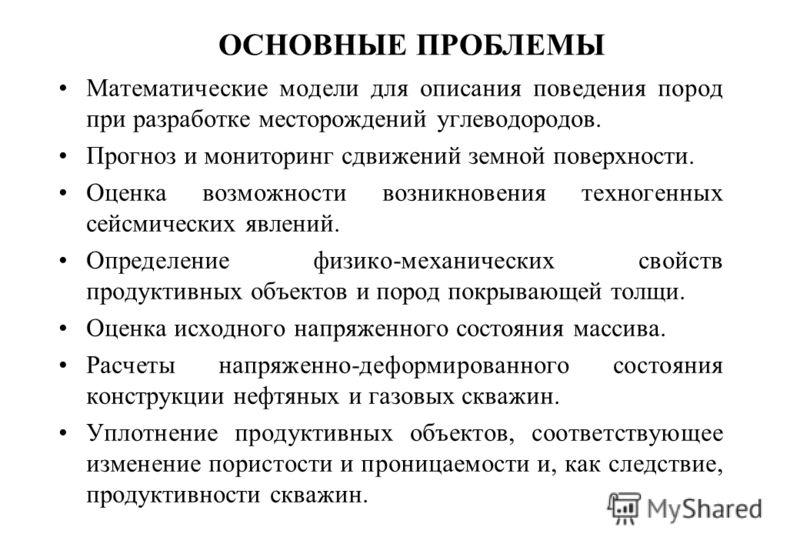 Инструкция По Производству Маркшейдерских Работ 1973