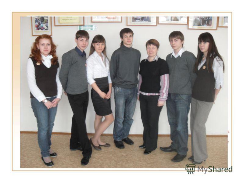 Мое фото с учениками