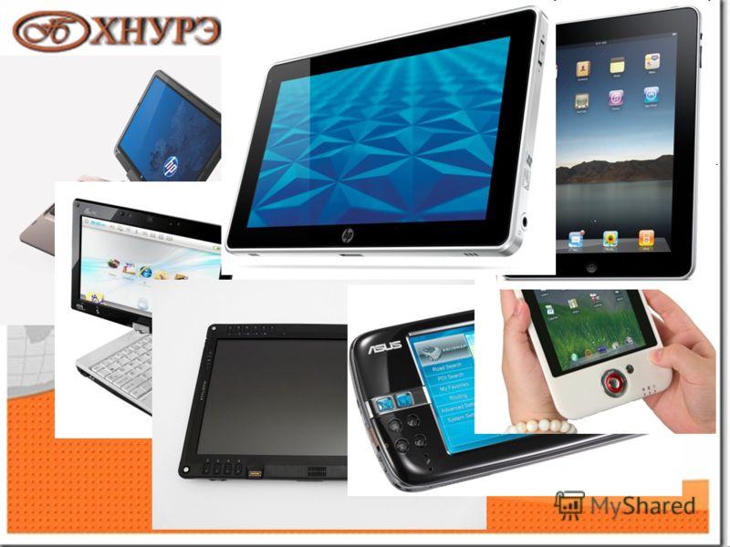 115 В этой категории можно выделить три основных типа: планшетные компьютеры (Tablet PC), ультрамобильные компьютеры (UMPC), а также интернет-планшеты. Иногда к этой категории также относят электронные книги с сенсорными экранами и доступом в интерне