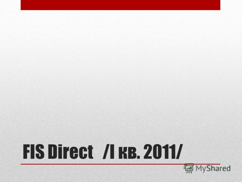 FIS Direct /I кв. 2011/