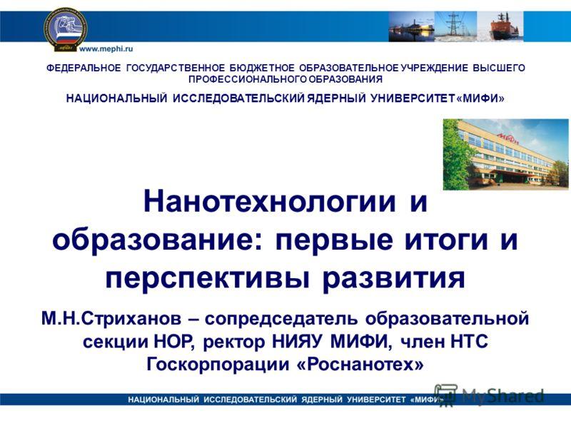 Технологический институт (г Лесной) — Энциклопедия