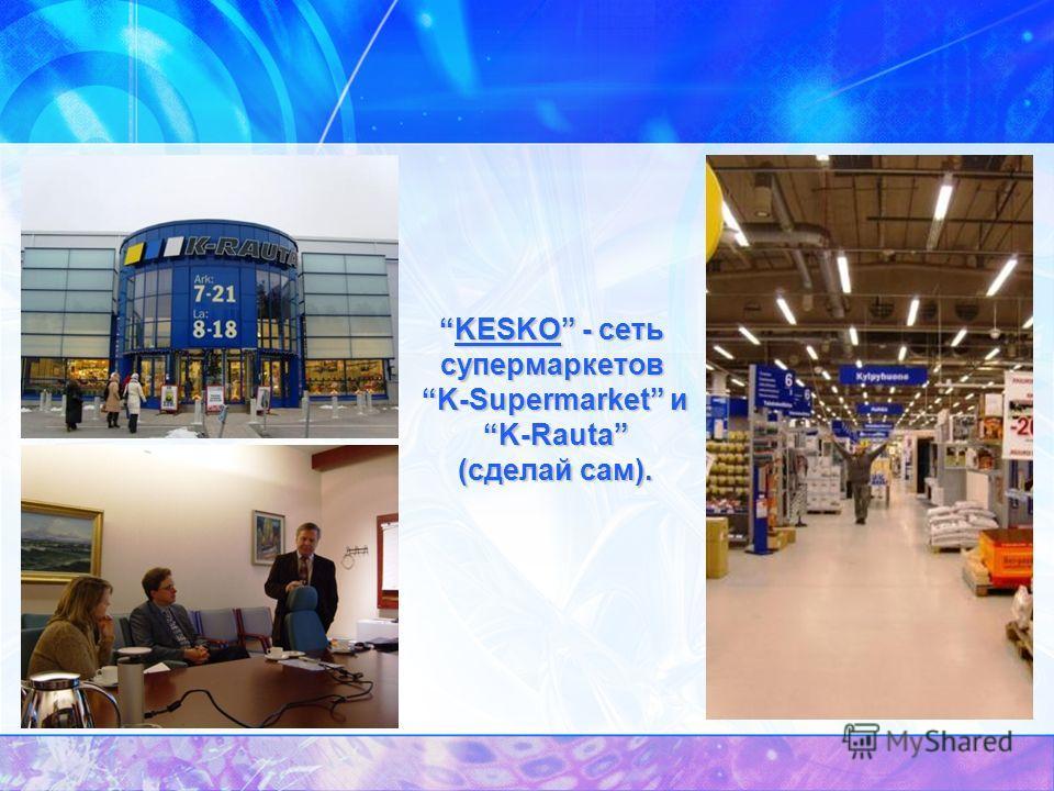 KESKO - сеть супермаркетовKESKO - сеть супермаркетов K-Supermarket и K-Supermarket и K-Rauta K-Rauta (сделай сам). (сделай сам).