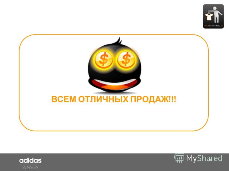 20 DC Merchandiser ВСЕМ ОТЛИЧНЫХ ПРОДАЖ!!!