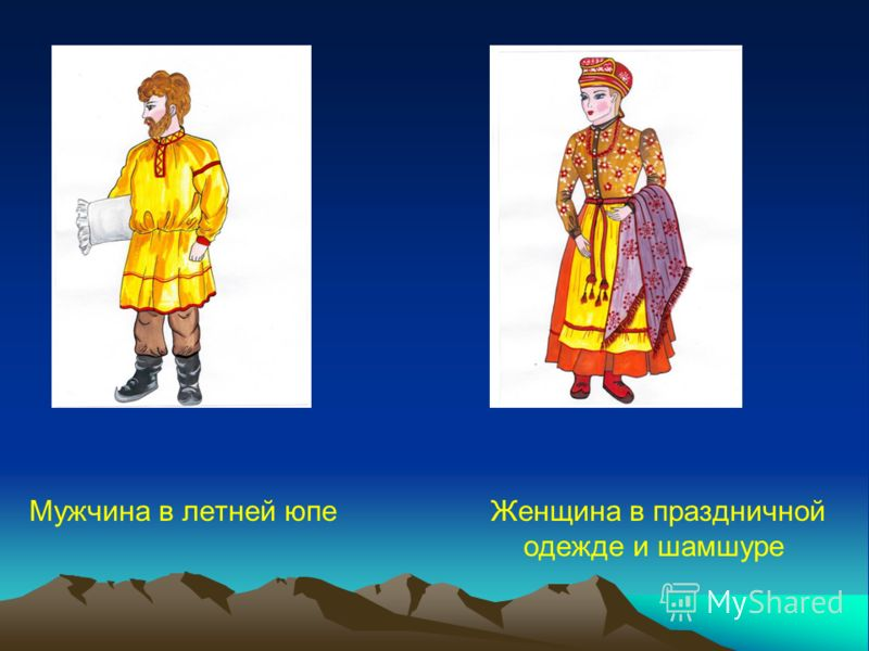 Саам в печке, ярах и кабпере Женщина в зимнем печке, нызан-кабпере и рукавицах из оленей шкуры