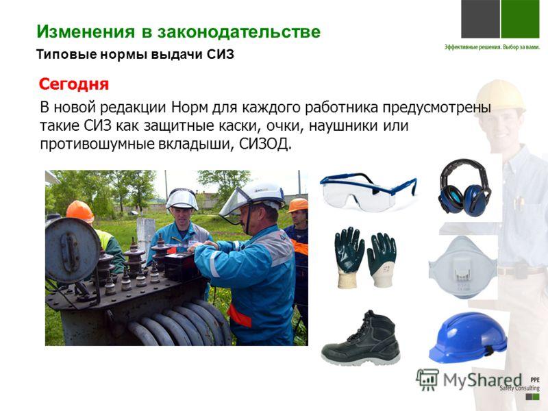 Сапоги резиновые с защитным подноском гост 12.4.072-79