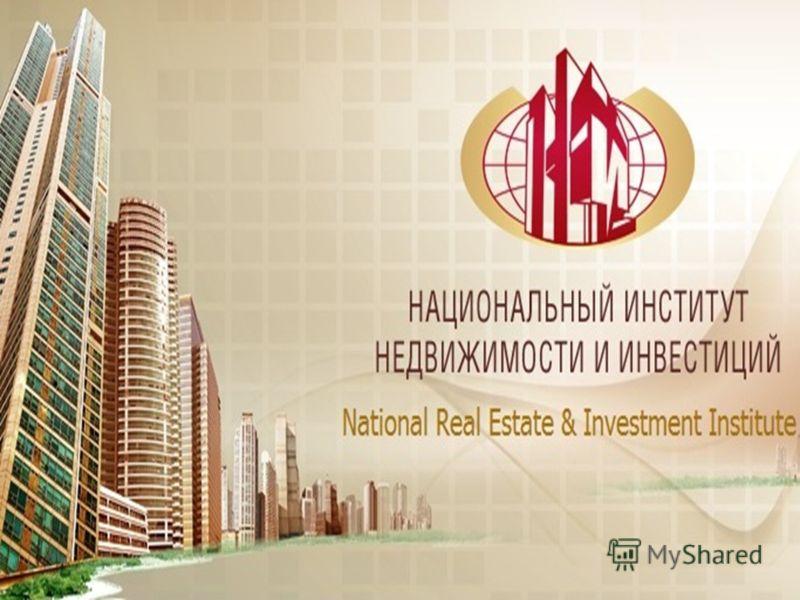 Уральская Государственная Сельскохозяйственная Академия