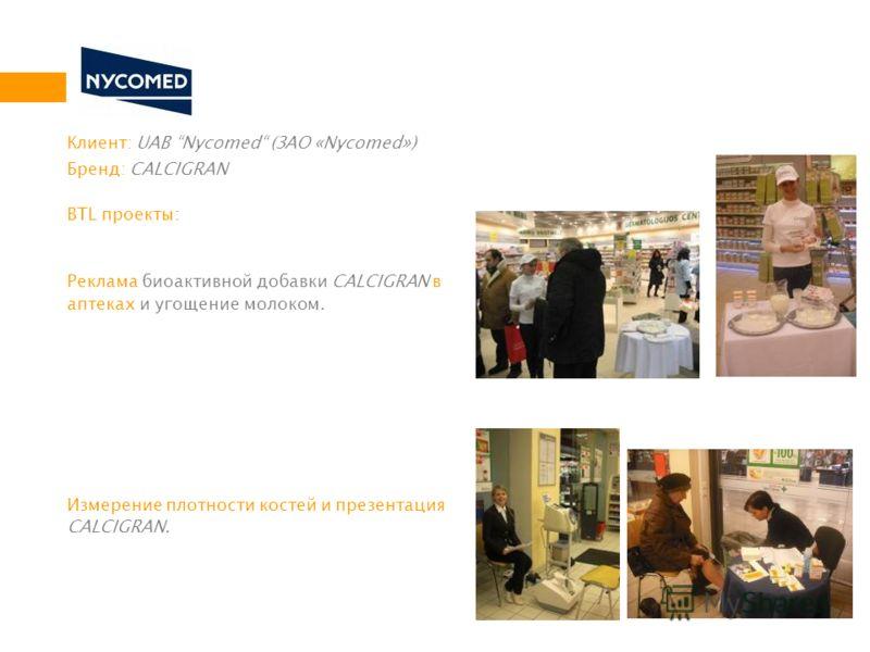 Клиент: UAB Nycomed (ЗАО «Nycomed») Бренд: CALCIGRAN BTL проекты: Реклама биоактивной добавки CALCIGRAN в аптеках и угощение молоком. Измерение плотности костей и презентация CALCIGRAN.