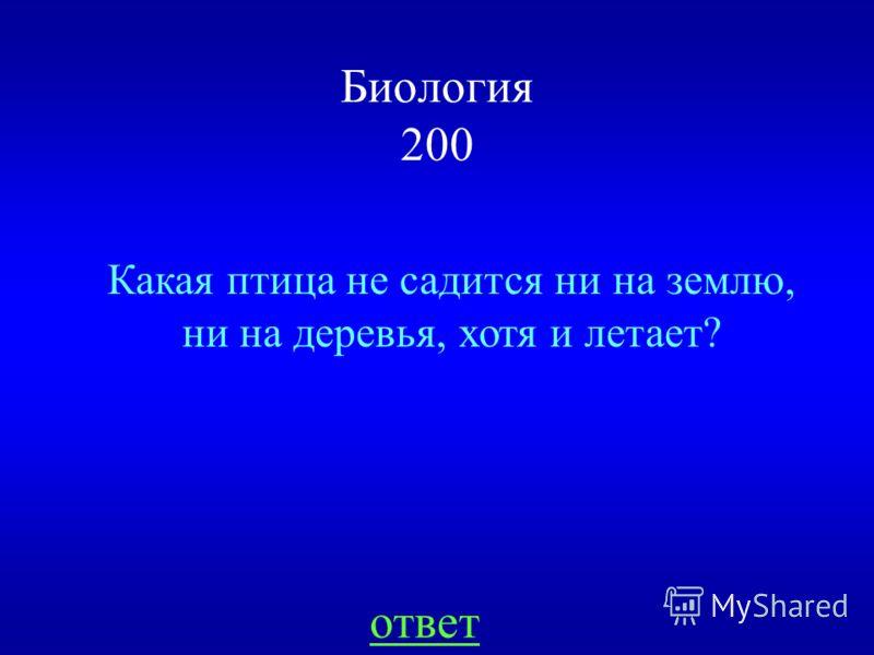 НАЗАД Гоголь