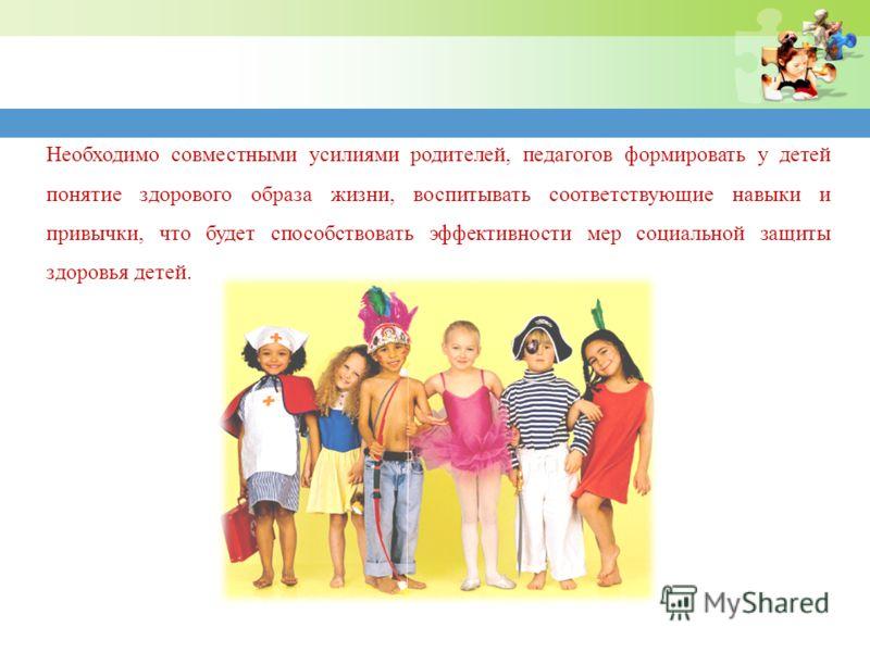 Детей понятие здорового образа жизни
